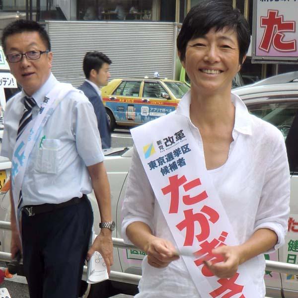 参院選で高樹沙耶容疑者を支援した平山誠・元参議院議員(C)日刊ゲンダイ