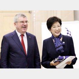 IOCバッハ会長と面談を行った小池知事(C)日刊ゲンダイ