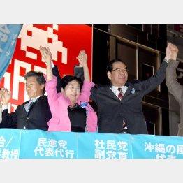 東京10区補選の街頭演説に鈴木候補の姿なし