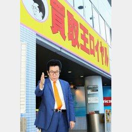 森田勉さん(C)日刊ゲンダイ