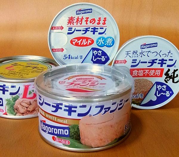 関連商品は年間3億缶が製造されている(C)日刊ゲンダイ