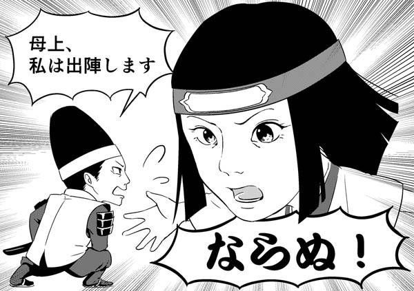 イラスト・大場春奈