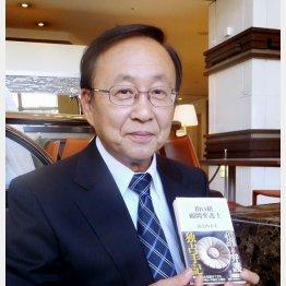 山之内幸夫氏はヤクザに関する著書多数(C)日刊ゲンダイ