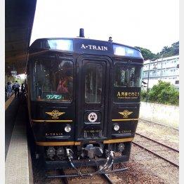 特急A列車(C)日刊ゲンダイ