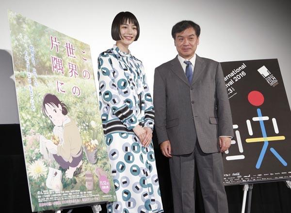 主人公を演じたのんと片渕監督(C)日刊ゲンダイ