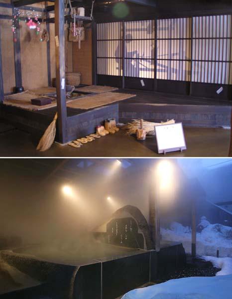 童話の世界へ(「夕鶴の里」=南陽市)・ポカポカの雪見露天(赤湯温泉=南陽市)/(提供写真)