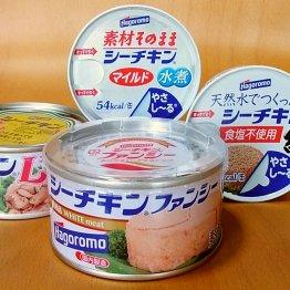 ツナ缶にゴキブリも自主回収なし 企業が強気な理由とは?