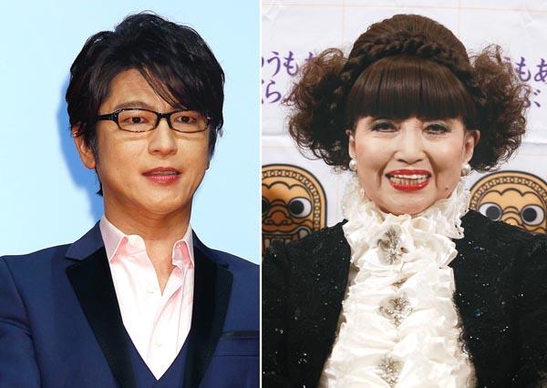 一番目立っていた及川光博(左)と進行役の黒柳徹子(C)日刊ゲンダイ