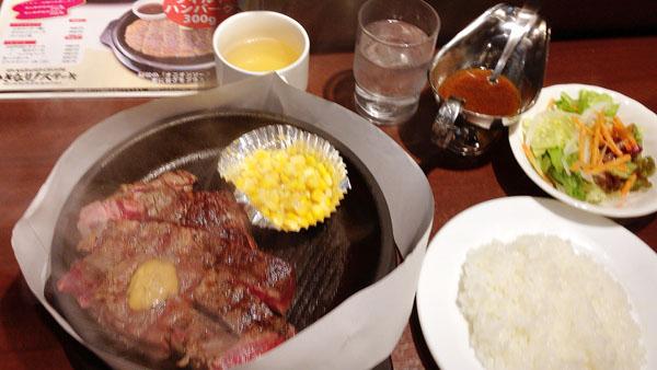 1号店の最初の皿(喜多羅さん提供)