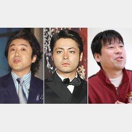 主演の山田孝之(中)、ムロツヨシ(左)、佐藤二朗(C)日刊ゲンダイ