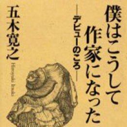 「湾生回家」 「よそ者」意識に悩む台湾生まれの日本人