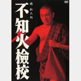 「不知火檢校」発売・販売元 KADOKAWA