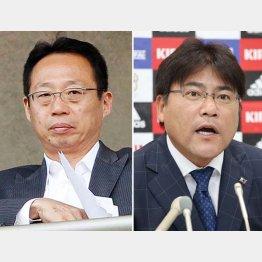 岡田武史氏(左)と手倉森誠氏(C)日刊ゲンダイ
