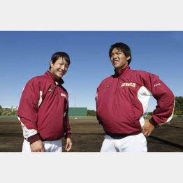 15年の付き合いになる吉野(左)と