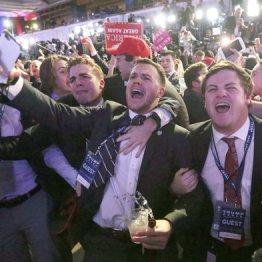 <1>アメリカ大統領選「勝利の方程式」が覆された!