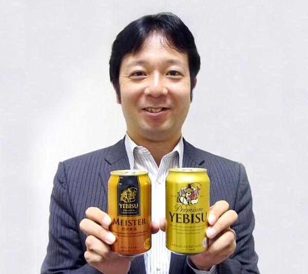 ヱビスビール(C)日刊ゲンダイ