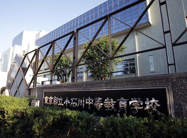 偏差値64(日能研調べ)と狭き門の小石川中教(C)日刊ゲンダイ