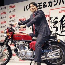 今期業績は赤字予想も 「バイク王」G-7との提携で急動意