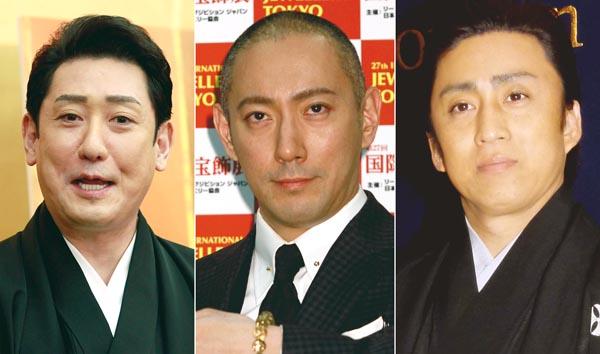 左から芝翫、海老蔵、染五郎(C)日刊ゲンダイ