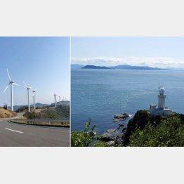 海沿いには風車が(左)・半島の突端に立つ「佐田岬灯台」/(C)日刊ゲンダイ