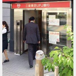 窓口で問い合わせできる(C)日刊ゲンダイ