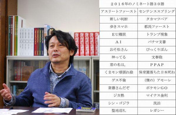 選考委員を務める清水均氏(C)日刊ゲンダイ