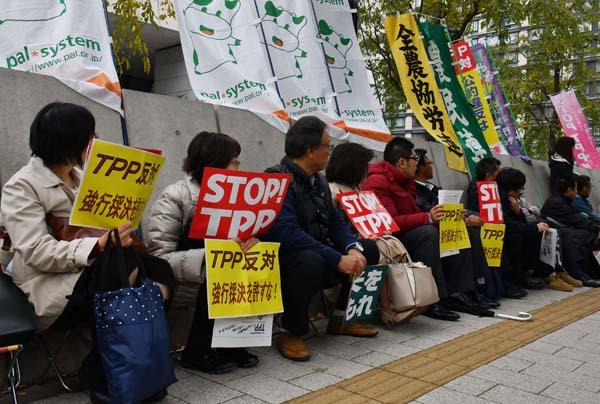 TPP対する反対は根強い(C)日刊ゲンダイ
