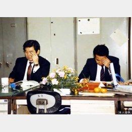 世田谷署少年係時代(左が吉川さん)/(提供写真)
