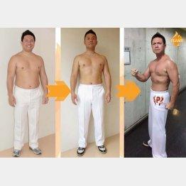 この1年で20キロの減量に成功(提供写真)