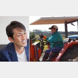 右は3年前に実家に戻った時。すっかり農家の長男の顔に(提供写真)