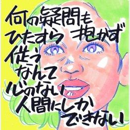 「パンズ・ラビリンス」イラスト・クロキタダユキ