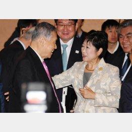 4者協議を終えた森会長と小池知事はどんな会話を?(C)日刊ゲンダイ