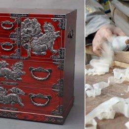 各分野の職人の合作 皇族にも愛された仙台の刀箪笥
