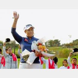 韓国ゴルフブームを起こした朴セリ(提供写真)