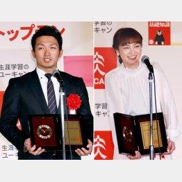 授賞式に出席した木誠也外野手(左)と平愛梨(C)日刊ゲンダイ