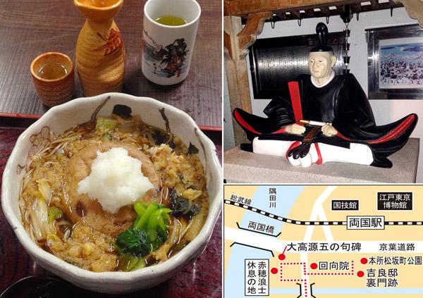 玉屋の「討入りそば」(左)/(C)日刊ゲンダイ