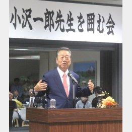 支援者らの前で意気込みを語った小沢一郎代表(C)日刊ゲンダイ