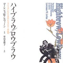 「ブルーに生まれついて」 マイルスとベイカー 2人の天才ジャズマンの伝記映画