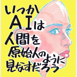 「エクス・マキナ」イラスト・クロキタダユキ