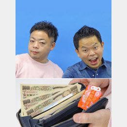ダイアンの西澤裕介(左)と津田篤宏(C)日刊ゲンダイ