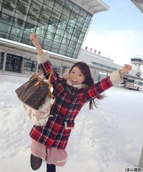 冬の旭川は面白い!(提供写真)