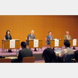 昨6日に開かれたBPO放送倫理検証委員会(C)日刊ゲンダイ
