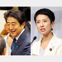 """""""重症患者""""には馬耳東風(C)日刊ゲンダイ"""