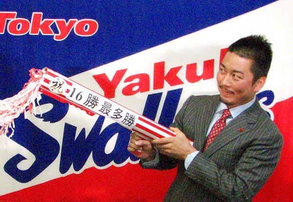 館山選手は09年に最多勝を獲得するなど活躍した(C)日刊ゲンダイ