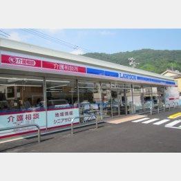 今年7月にオープンした広島の呉広長浜店(C)日刊ゲンダイ