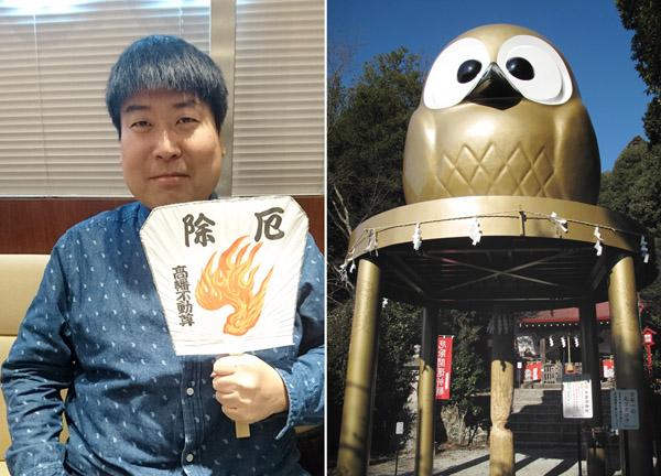 大フクロウで有名な鷲子山上神社(C)日刊ゲンダイ