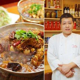 【川香苑】ウサギと野菜の鍋 麻辣スープに浮かぶウサギのブツ切りは手づかみで