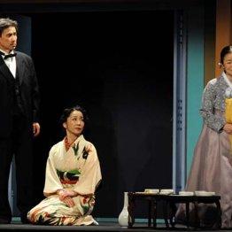 劇団民藝が描く 日韓で引き裂かれた柳宗悦の矛盾と希望