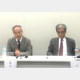 早稲田大の長谷部教授(左)と法政大の山口教授/(C)日刊ゲンダイ