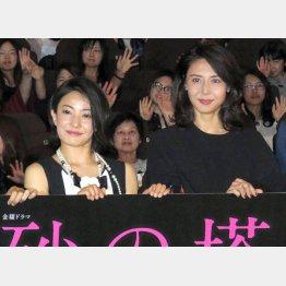 松嶋菜々子の怪演も話題(左は菅野美穂)/(C)日刊ゲンダイ